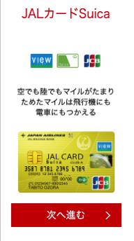 JAL0316c